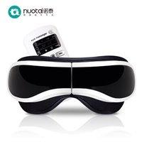 诺泰(Nuotai)眼部按摩仪 NT-Y8-1S  眼部按摩器 护眼仪 按摩眼罩 智能音乐热敷振动气压