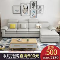 中小户型客厅整装左右贵妃沙发可拆洗