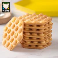 卡菲熊 网红小零食蛋黄鸡蛋仔饼干150g(24枚)