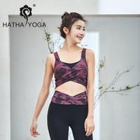 哈他专业瑜伽服女套装 19春夏新款修身显瘦健身服两件套 运动抹胸九分瑜伽裤子 烟青M