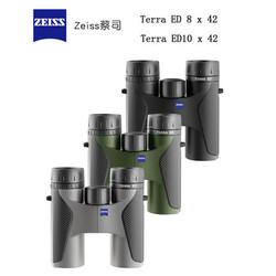 ZEISS蔡司 524203 Terra ED 8x42 陆地 双筒望远镜