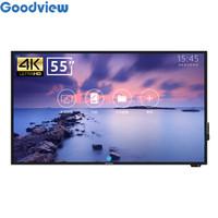 Goodview 仙视 GM55S4 会议平板 55英寸
