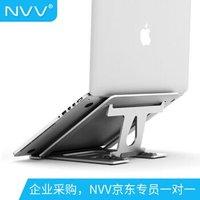 京东PLUS会员:17日零点:NVV 笔记本支架散热器 桌面6档升降调节折叠笔记本电脑铝合金架托底座NP-7S *2件