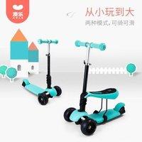 澳乐(AOLE-HW) 儿童可升降滑板车小孩脚踏车婴儿滑滑车宝宝三轮平衡车玩具车 澳乐 儿童滑板车-梦幻绿