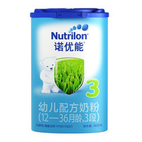 Nutrilon 诺优能 婴儿配方奶粉 中文版 3段 12-36个月 800g