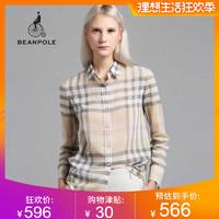 BEANPOLE滨波 BF7364U01  长袖衬衫