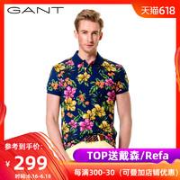 GANT/甘特夏季新品 男装休闲短袖POLO衫棉翻领T恤  222164
