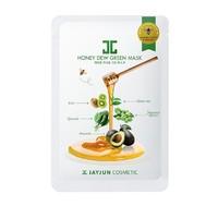 再降价 : JAYJUN 绿蔬 蜂蜜 面膜 5片装 *8件