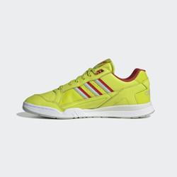 adidas 阿迪达斯 三叶草 A.R. TRAINER 男子运动鞋