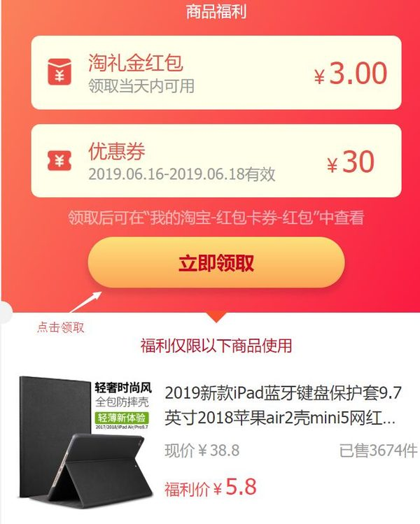治霆 iPad保护套 2018/2017新款/Air1/2