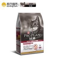 PRO PLAN 冠能 全价成猫粮2.5kg
