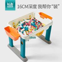 可优比儿童积木桌多功能兼容乐高大颗粒1-2宝宝3-6岁男孩女孩拼装儿童玩具 桌椅套装