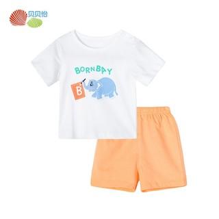 Bornbay 贝贝怡 192T358 宝宝纯棉短袖套装