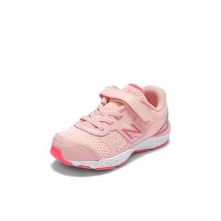 New Balance KA680 儿童运动鞋 *2件