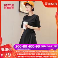 韩都衣舍2019夏新款女装韩版显瘦两件套休闲运动套装裙女OR8710槿