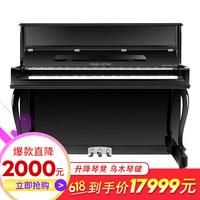 珠江钢琴N-121京珠立式钢琴 德国进口配件初学考级通用