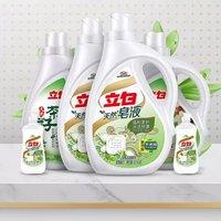 立白 天然皂液洗衣液 13.6斤