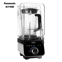 Panasonic 松下 MX-PXC500 多功能破壁料理机 *3件