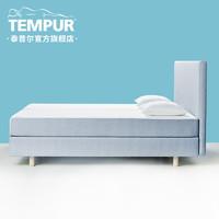 TEMPUR泰普尔新款馨风系列床垫 慢回弹太空记忆棉床垫新24CM I