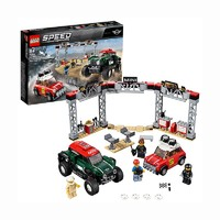 LEGO乐高 超级赛车系列 75894 越野赛车
