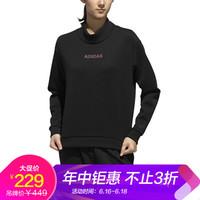阿迪达斯 ADIDAS 女子 型格系列 CREW HD LNG 运动 套头衫 DT2395 XS码