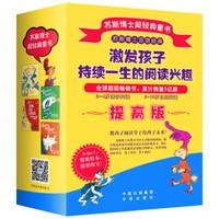 京东PLUS会员 :  《苏斯博士双语经典系列》(提高版、套装共8册)