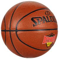 斯伯丁(SPALDING)7号标准篮球PU室内外通用训练比赛篮球