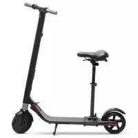 Ninebot 九号电动滑板车(标准版)座椅套装 小米生态链产品 代步车