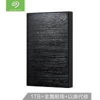SEAGATE 希捷 新睿品 铭系列 1TB USB3.0 移动硬盘