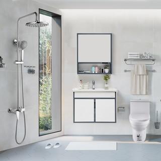 九牧卫浴浴室柜组合现代简约实木洗脸洗手盆柜组合洗漱台