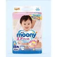 moony 尤妮佳 婴儿纸尿裤 M 64片 *4件