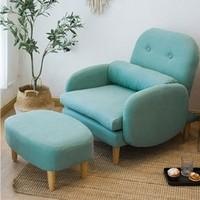 野村良品 懒人沙发躺椅+脚凳 8色可选