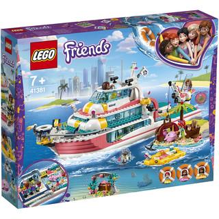 LEGO 乐高 好朋友系列 41381 海上爱心救援船+Classic经典系列10696  中号