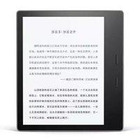 Amazon 亚马逊 Kindle Oasis(二代)电子书阅读器  32GB