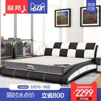 联邦家具简约现代头层牛皮榻榻米床1.5米1.8双人床真皮床卧室皮床