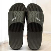 GieniG GI175001 男款软底凉拖鞋  *2件