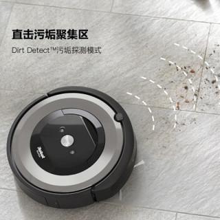 iRobot 扫地机器人 智能家用全自动扫地吸尘器 Roomba e5
