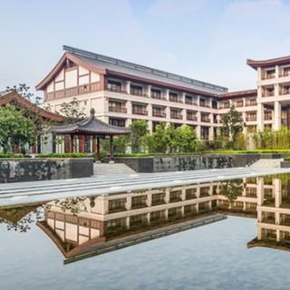 飞猪618 : 西安悦椿酒店御园房1晚+自助早餐+亲子温泉泡汤