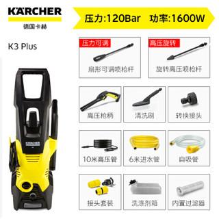 KARCHER 卡赫 K3 WSK 洗车机 洗车水枪高压清洗机