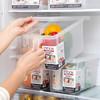 KATEI STORY 家の物语 日本四个装冰箱保鲜盒塑料收纳盒带手柄