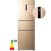 Hisense 海信 BCD-239WYK1DPS 239升 三门冰箱