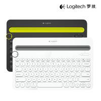 Logitech 罗技 K480 无线蓝牙键盘