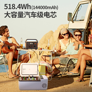 DXPOWER 电小二 户外电源500 便携式移动电源 (黑色、多口输出、144000毫安)
