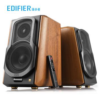 12.12预售 : EDIFIER 漫步者  S1000MKII HIFI有源2.0音箱