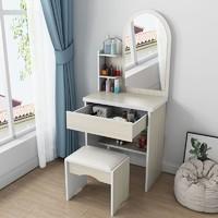 一米色彩 简约现代梳妆台 妆凳 ( 50cm带镜子)
