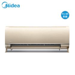 Midea 美的 VV系列 KFR-35GW/VVN8B1E 1.5匹 变频冷暖 壁挂式空调