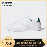 adidas neo 阿迪达斯休闲 F36424 复古休闲鞋小白鞋 *2件
