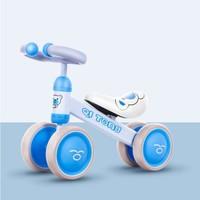 imybao 麦宝创玩儿童平衡车 1-6岁