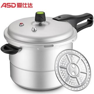 ASD 爱仕达 JXT7522  高压锅 22cm