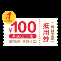 天猫 大麦网官方旗舰店